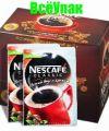 Кофе Nescafe Classic  2г/30пак