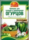Приправа для консервир.огурцов 15гр.