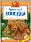 """Приправа """"Для холодца"""" витэкс 15г./50"""